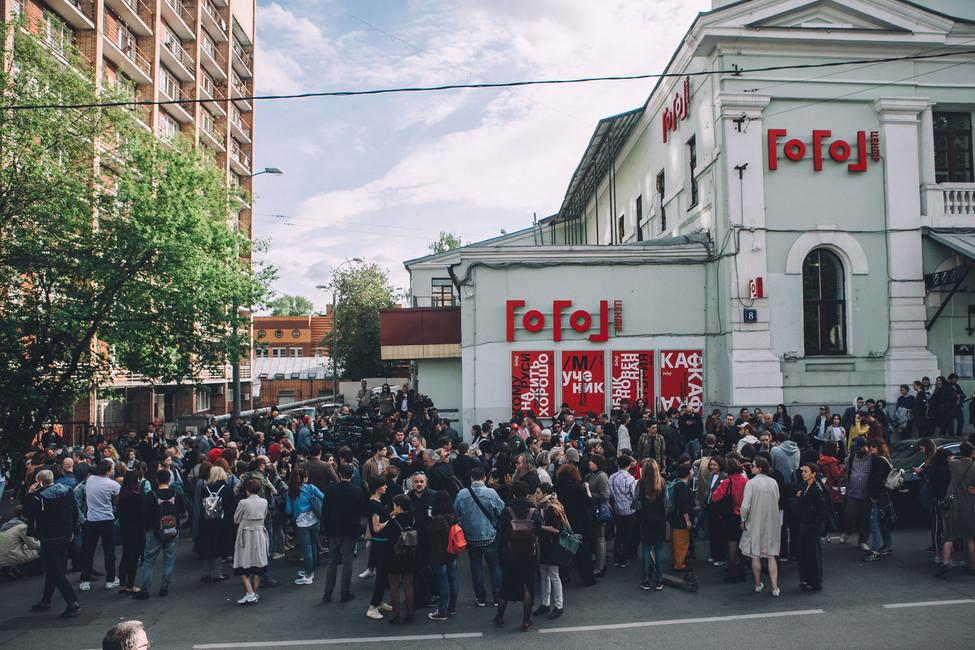Акция поддержки «Гоголь-центра»