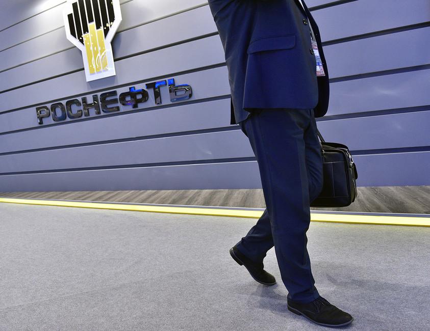 «Роснефть» передумала покупать икорницы за83тысячи рублей