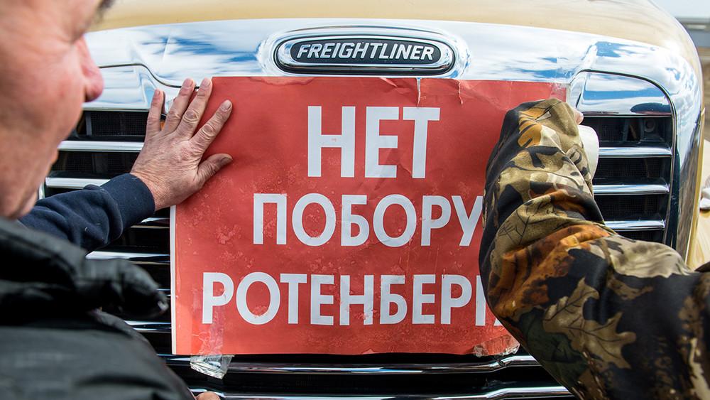 Бойцы Росгвардии савтоматами задержали 19дальнобойщиков вМоскве