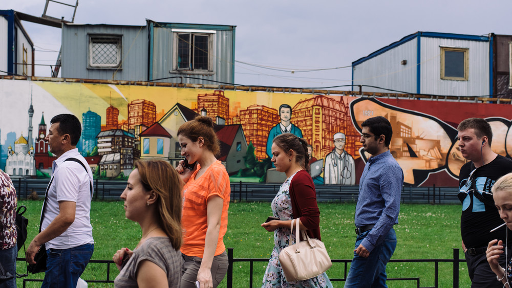 Повседневная жизнь Москвы. Фото: ЯнЛинн/ ТАСС