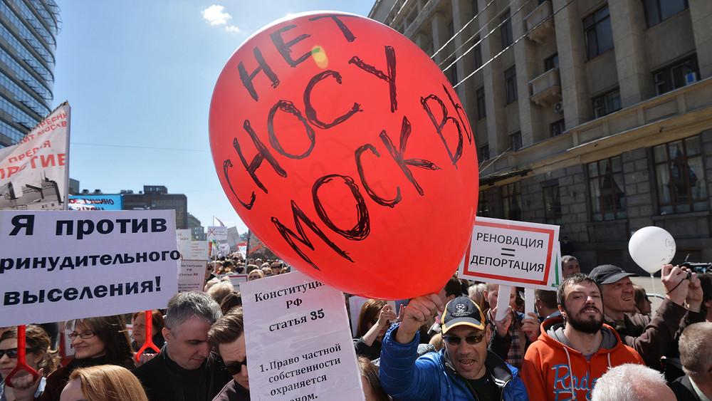 <p>9&nbsp;протестов россиян в&nbsp;эти выходные</p>
