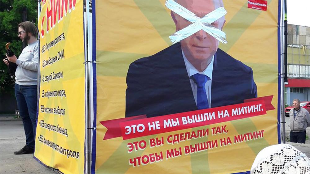 «Это ненаш губернатор!»: полторы тысячи самарцев вышли против Меркушкина