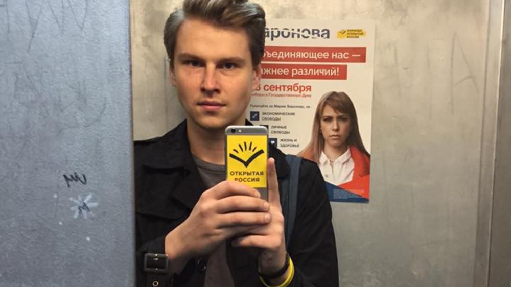 Суд оштрафовал члена «Открытой России», требовавшего расследовать притеснения геев вЧечне