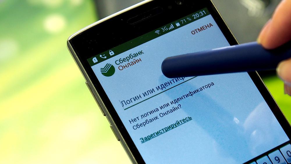 Пользователь «Geektimes» сообщил обутечке данных пользователей Сбербанка