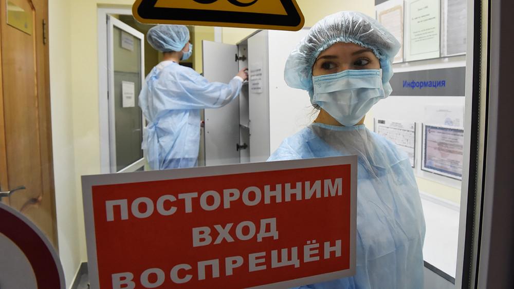 ВБелгородской области вскрыта многомиллионная растрата вздравоохранении