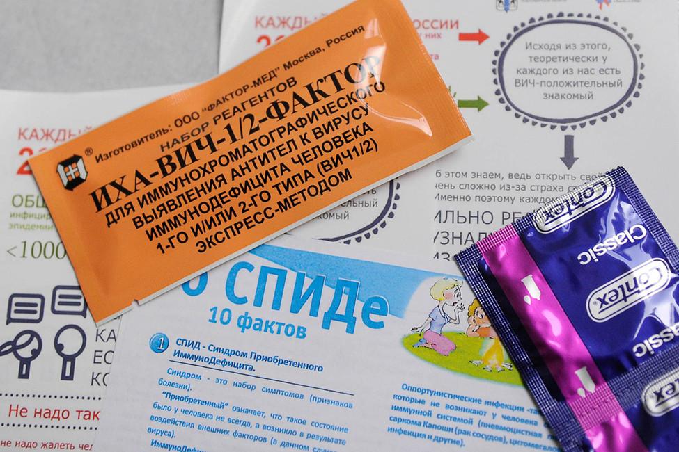 Роскомнадзор запретил уроки попрофилактике ВИЧ для старшеклассников