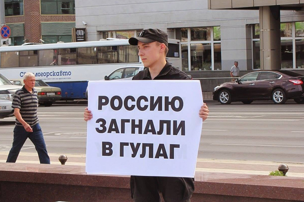 Пикет активиста БАРС. Фото: Facebook