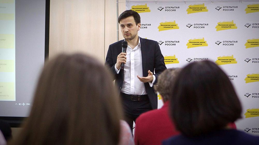 Московская школа кандидатов объявляет последний набор перед выборами-2017