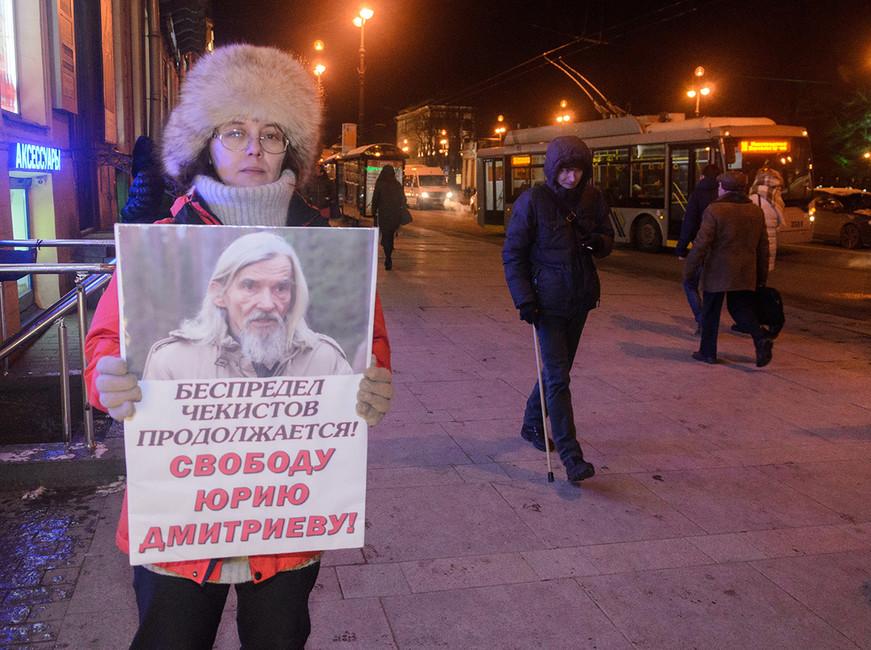 Пикет вподдержку Юрия Дмитриева. Фото: Роман Пименов/ Интерпресс/ ТАСС