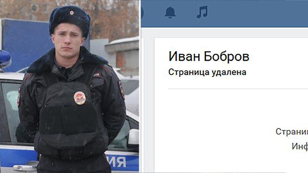 Московского полицейского заподозрили вBDSM-наци-сатанизме