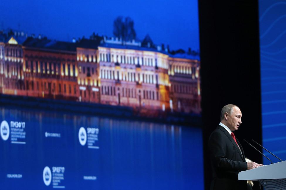 Путин предложил победить бедность спомощью цифровых технологий