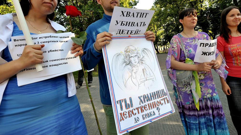 Протесты выходных: против мусора изасотрудника ФСИН, против абортов иеще раз против абортов