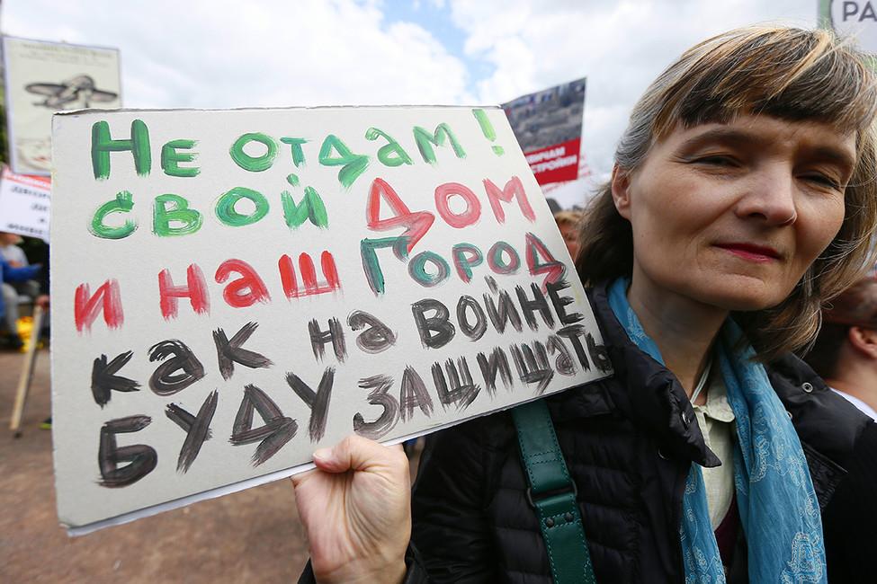 Участники акции «Заправа москвичей» наСуворовской площади. Акция организована инициативными группами граждан иактивистами, выступающими против реновации, платных парковок иточечной застройки. Фото: Александр Щербак/ ТАСС