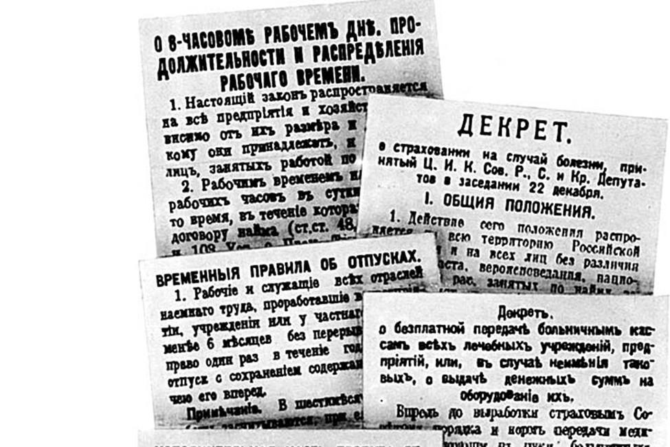 Неуставные отношения: почему состоялось советское цензурное суперведомство?