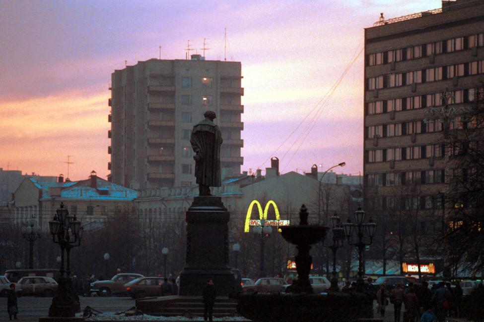 Почему Пушкинская площадь— символ борьбы савторитаризмом?
