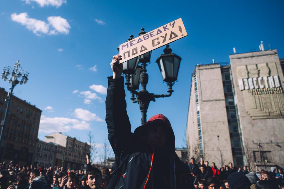Антикоррупционный митинг 26марта 2017года. Фото: Открытая Россия