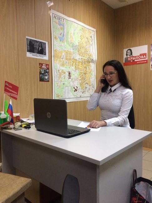 Наталья Крылова. Фото: Максим Верников