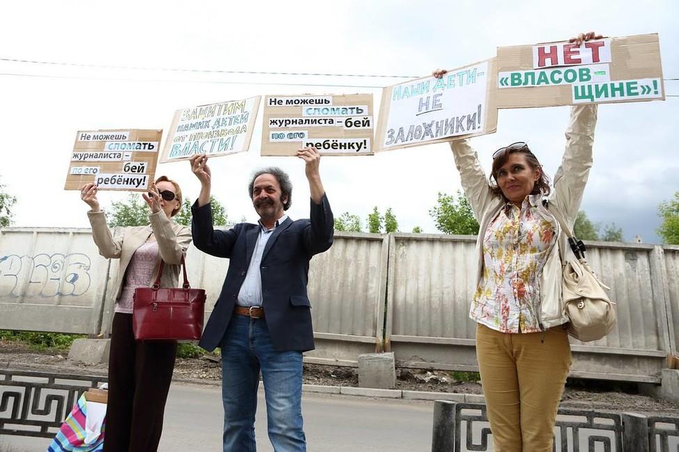«Наши дети— незаложники». ВОмске прошла акция протеста взащиту семьи журналистки