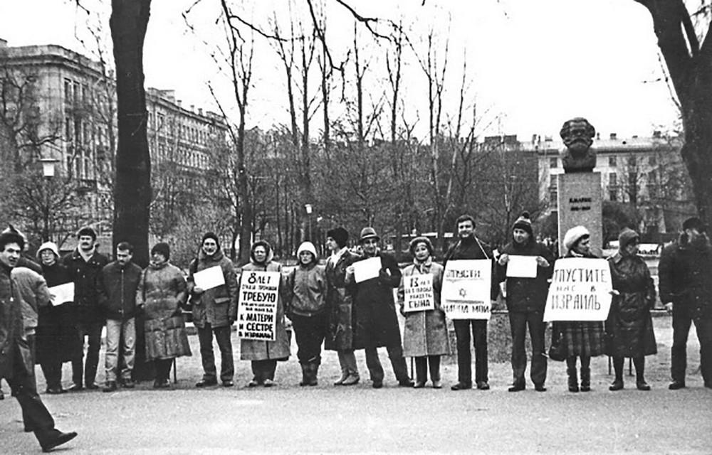 Демонстрация ленинградских отказников наплощади уСмольного института. Ленинград, май 1987года. Фото изархива организации «Запомним исохраним»