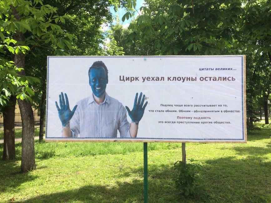 Фото: Матвей Михайлов