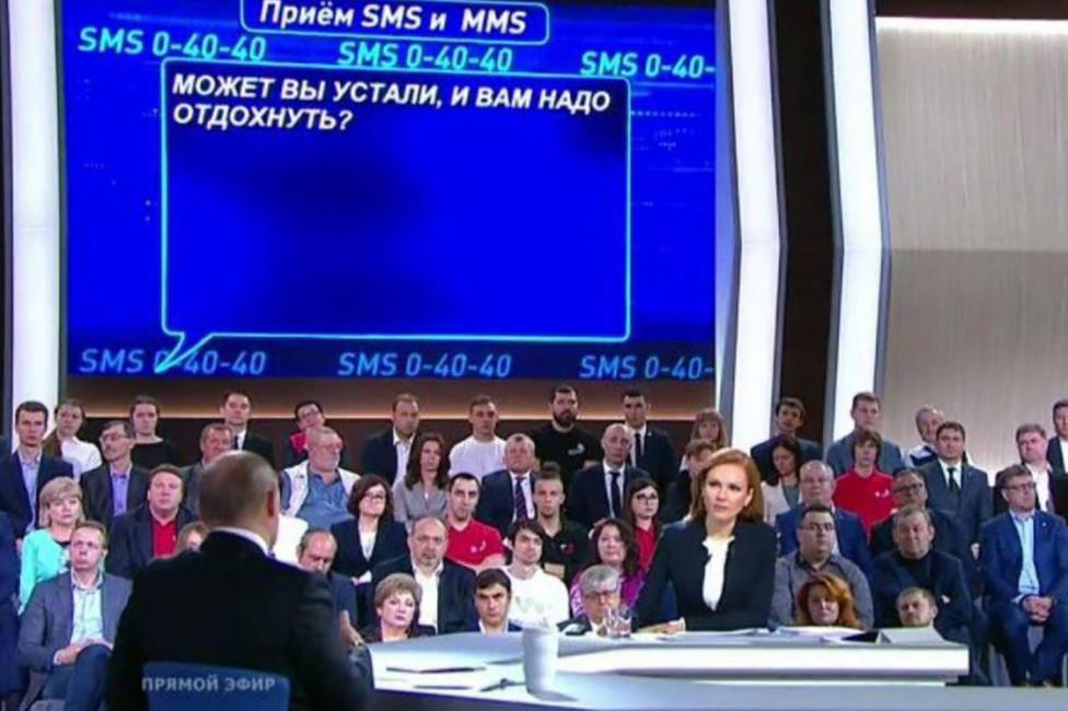 Вопрос поотграждан Владимиру Путину вовремя прямой линии. Кадр извидео