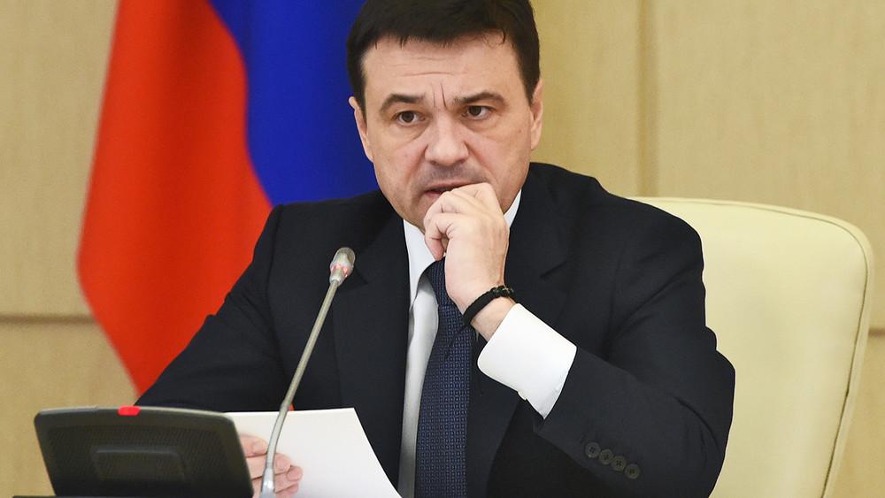 Губернатор Подмосковья экстренно выехал наКучинский полигон после жалобы входе «Прямой линии»
