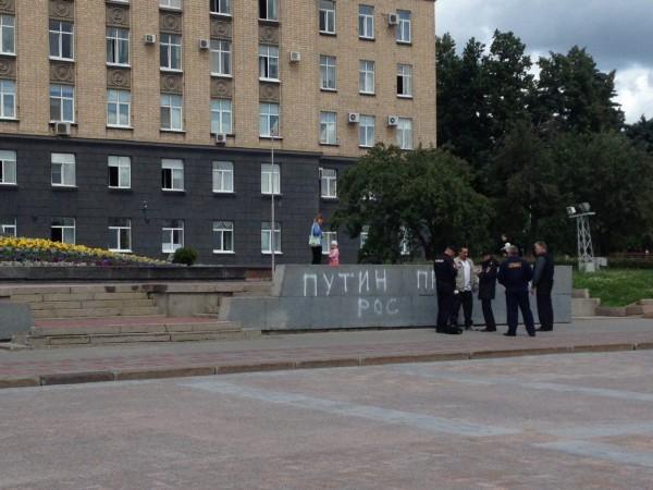 ВОрле задержали мужчину заграффити «Путин предатель»