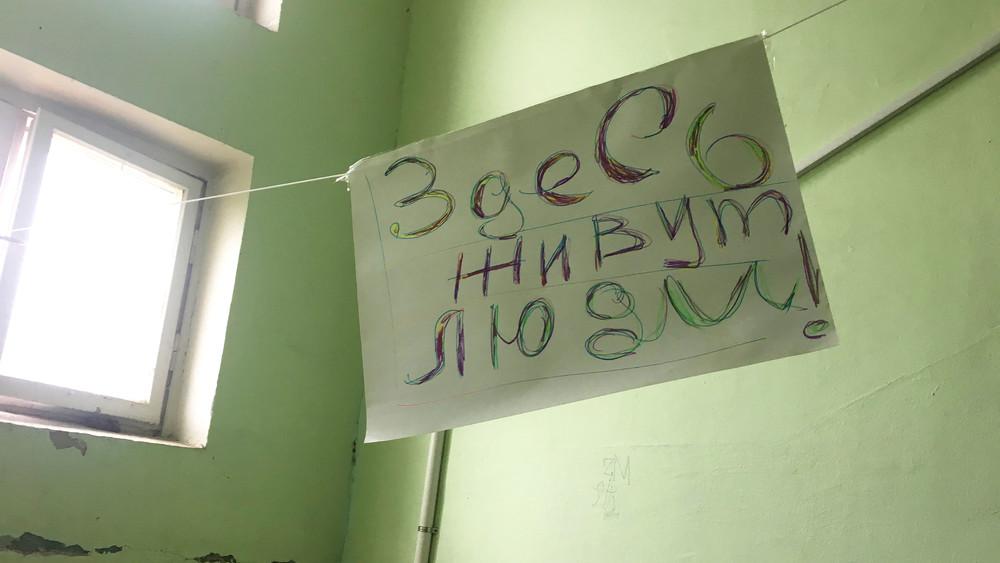 Месть за«Моссовет». Как филевские активисты отстояли жильцов обреченной пятиэтажки