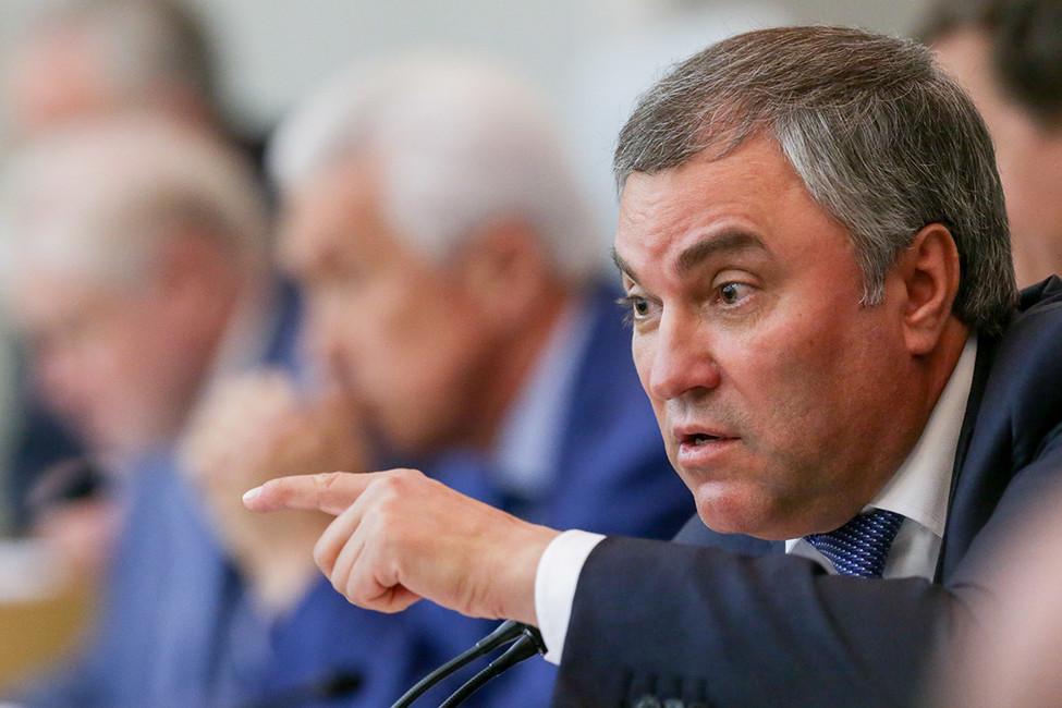 «Первый канал» докладывал Кремлю оситуации врегионах
