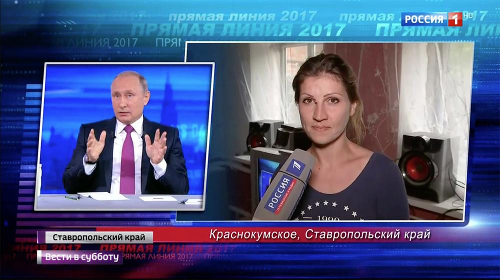 Валентина Саковская