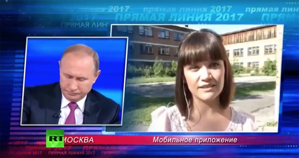 Алена Остальцова