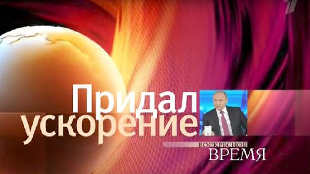 Путин поведал Оливеру Стоуну о военных действиях вДагестане в давно минувшем 1999г.