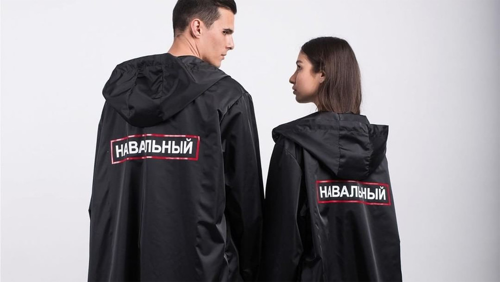 Бренд «Навальный». Как бизнес монетизирует протестные настроения