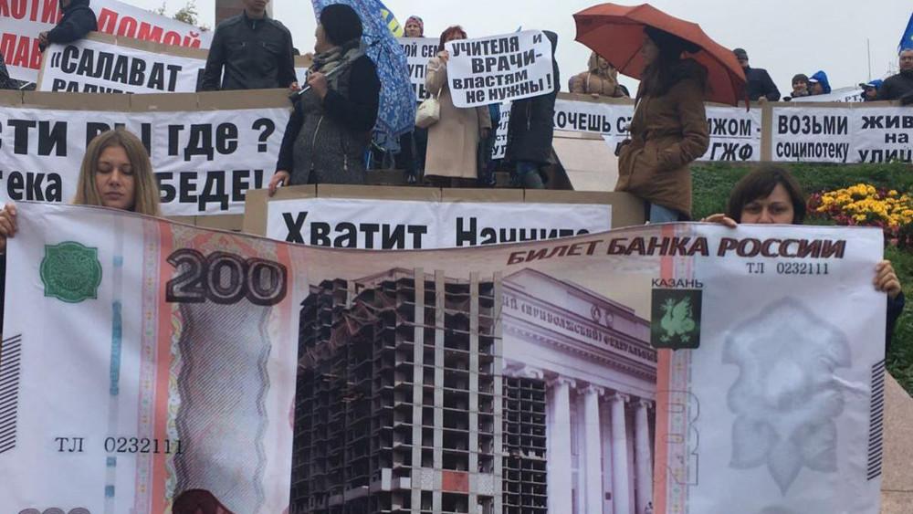 4протеста россиян вэти выходные