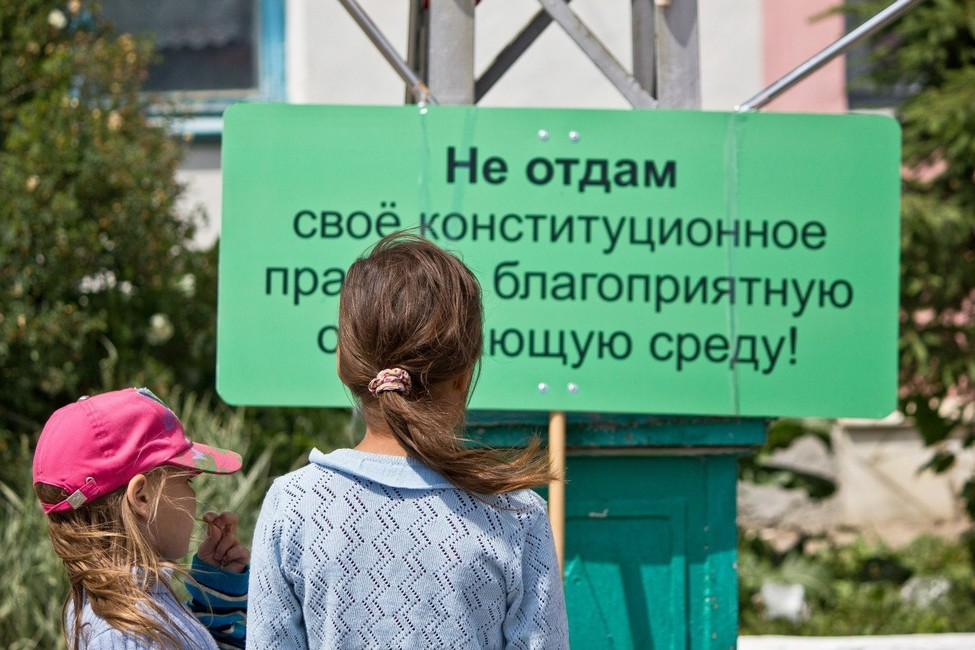 «30человек решают судьбу целого города-миллионника»: конфликт вокруг Челябинского ГОКа превратился вуголовный