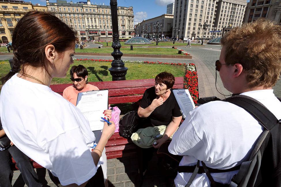 Ваше мнение очень ценно. Московские чиновники заказывают социологические опросы задесятки миллионов рублей
