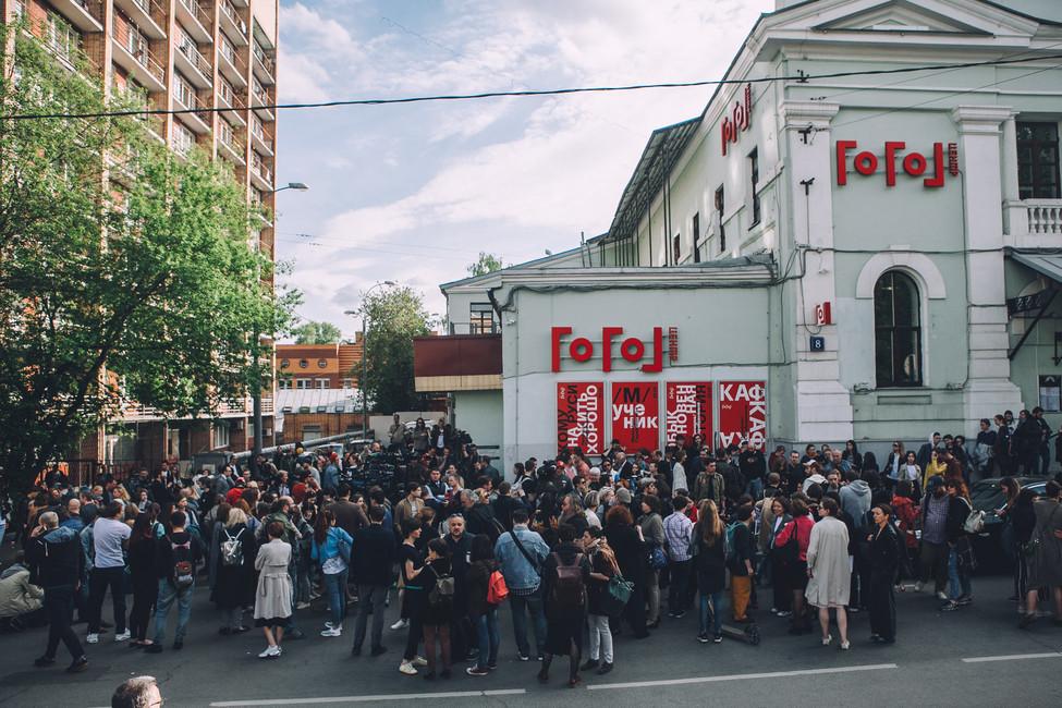 Акция поддержки «Гоголь-центра», 23мая 2017года. Фото: Открытая Россия