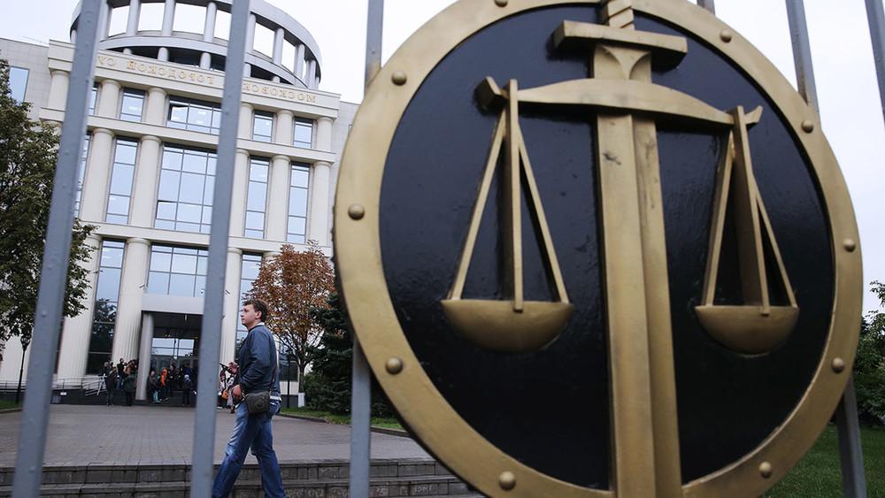 Мосгорсуд отказался пустить защитников прав человека вконвойные помещения