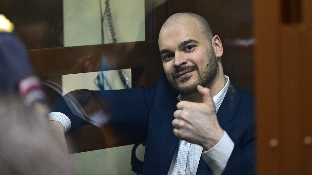 Максима «Тесака» Марцинкевича приговорили к9годам строгого режима