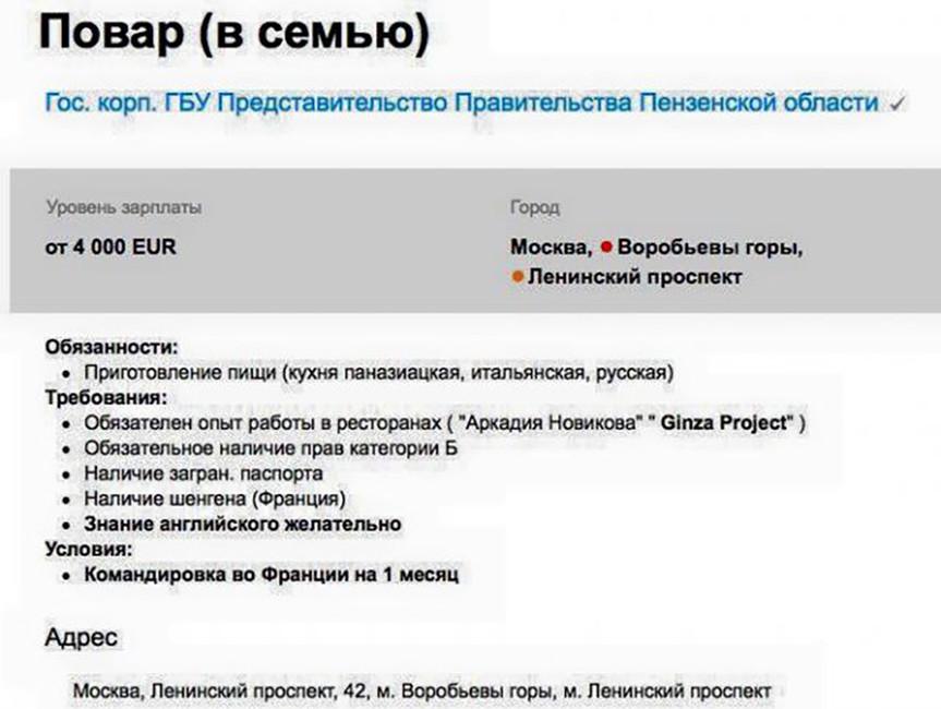 Фото: Facebook/ Олег Шарипков