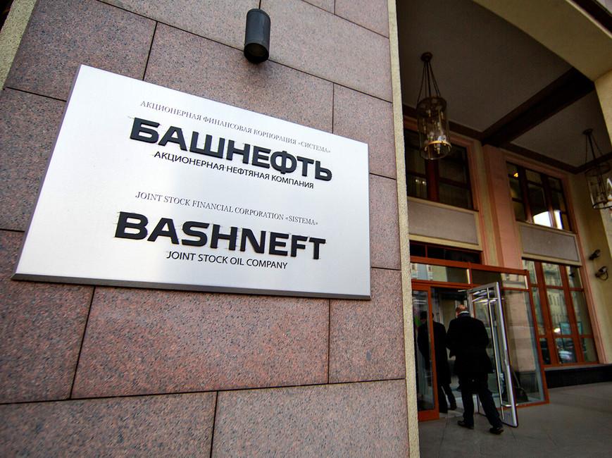 Офис компании «Башнефть». Фото: Сафрон Голиков/ Коммерсантъ