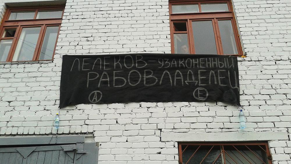 «Получается такой полуузаконенный отжим денег»: работники РЖД вМурманской области объявили голодовку