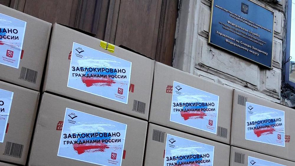 Активисты «заблокировали» кабинет управления Роскомнадзора вПетербурге