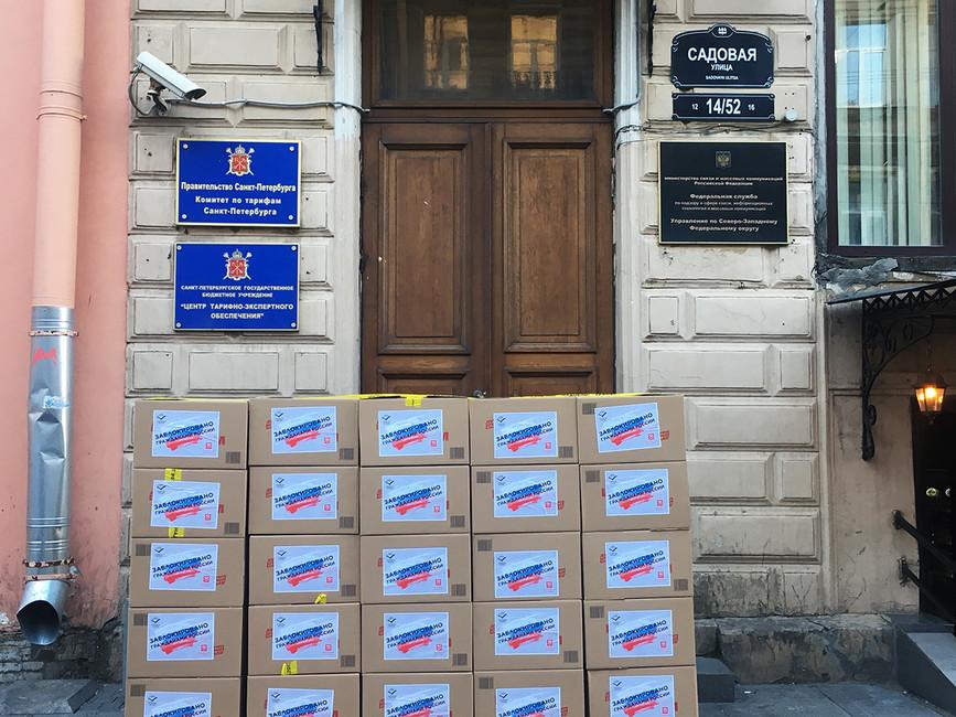 Офис Роскомнадзора, застроенный стеной взнак несогласия сзапретительной политикой. Фото: Андрей Пивоваров