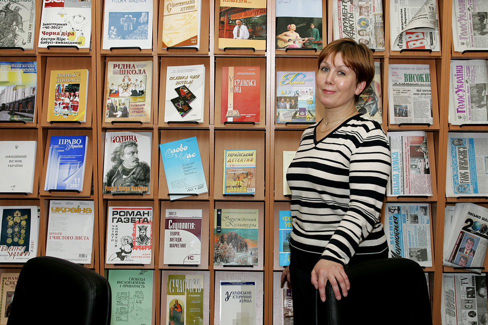 Наталья Шарина вБиблиотеке украинской литературы, 2007год. Фото: ООО «Издательский дом Родионова»/ ТАСС