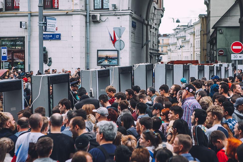 Вас продолжают искать: сайт сданными участников митинга 12июня восстановил работу