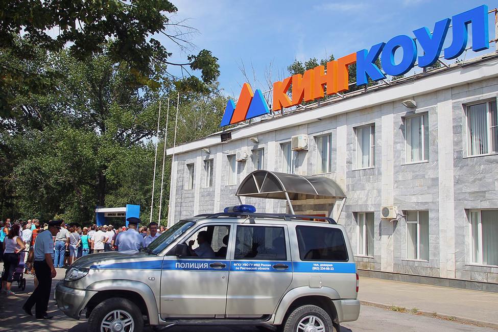 Гуковские шахтеры против «жуликов иворов». Почему рабочие вновь объявили голодовку