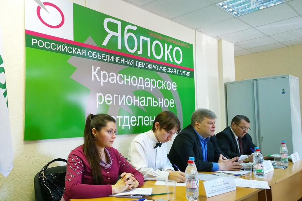 Конференция Краснодарского отделения партии «ЯБЛОКО» накотором председателем был избран Владимир Рыжаев (крайний справа). Фото: yabloko.ru