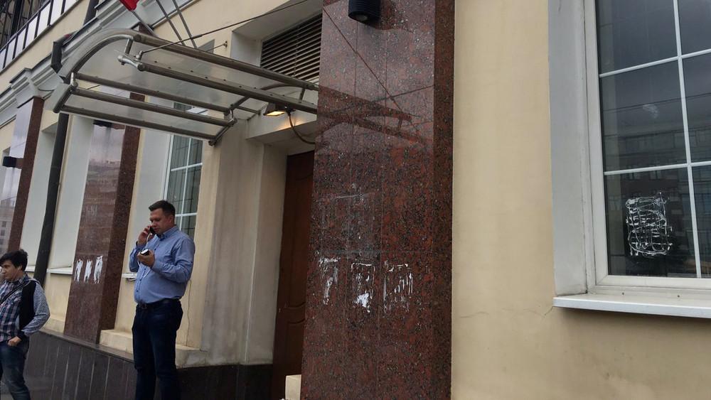 Полиция заблокировала штаб Навального вМоскве