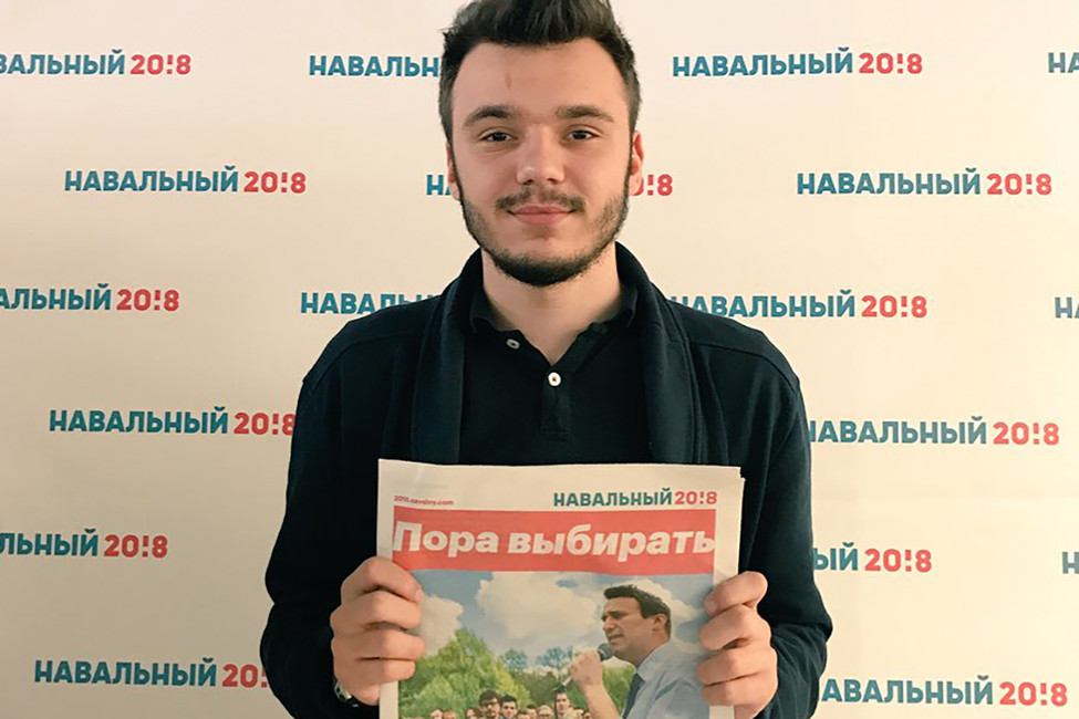 Руслан Шаветдинов. Фото: twitter